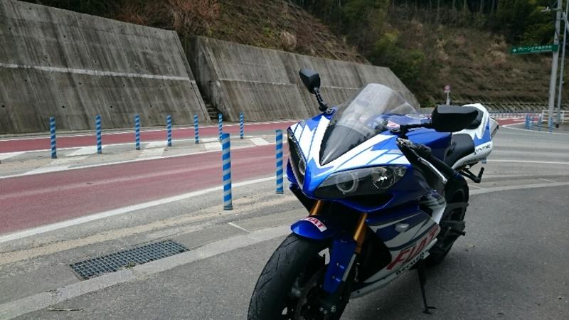 f:id:moto_shop_TG:20150323091338j:image