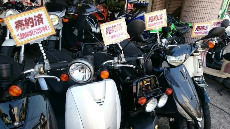 f:id:moto_shop_TG:20150331101634j:image