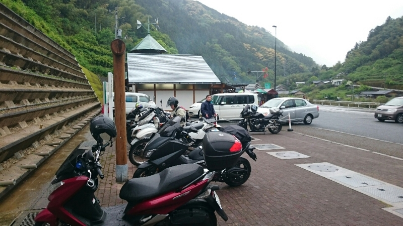 f:id:moto_shop_TG:20150507102532j:image
