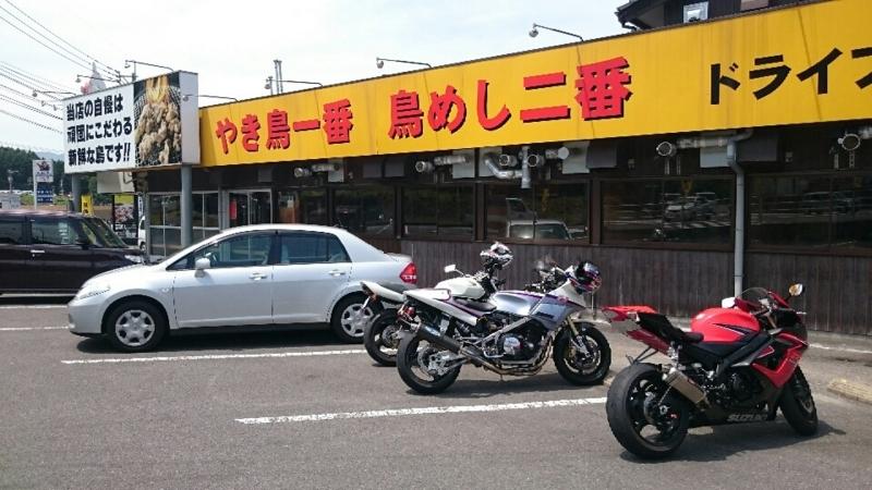 f:id:moto_shop_TG:20150528105518j:image