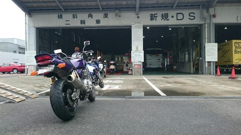 f:id:moto_shop_TG:20150702110049j:image