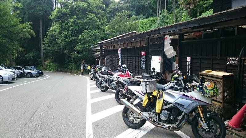 f:id:moto_shop_TG:20150721104908j:image
