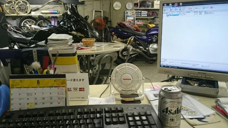 f:id:moto_shop_TG:20150801224617j:image
