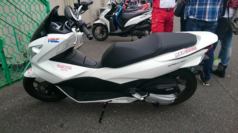 f:id:moto_shop_TG:20151013103057j:image