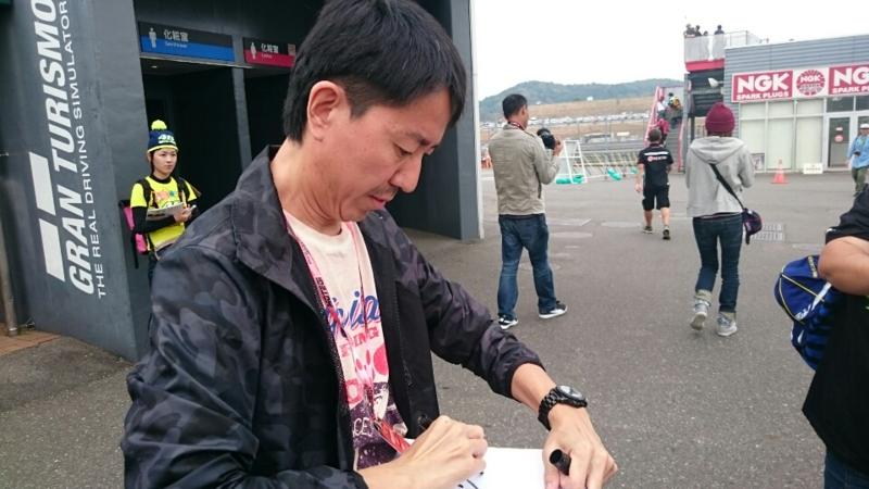 f:id:moto_shop_TG:20151016091852j:image