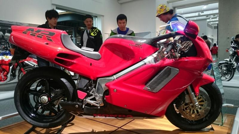 f:id:moto_shop_TG:20151018215054j:image