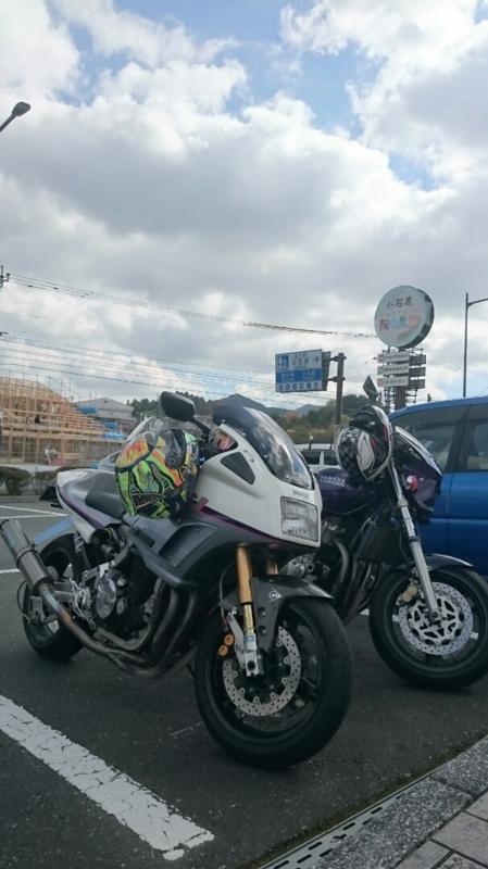 f:id:moto_shop_TG:20151029110644j:image