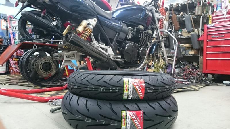 f:id:moto_shop_TG:20151127101214j:image
