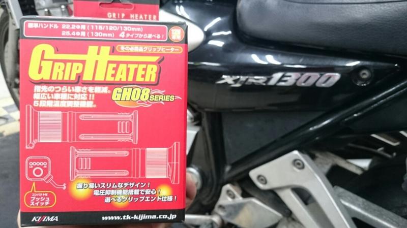 f:id:moto_shop_TG:20160130192738j:image