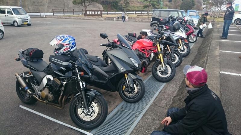 f:id:moto_shop_TG:20160201110910j:image
