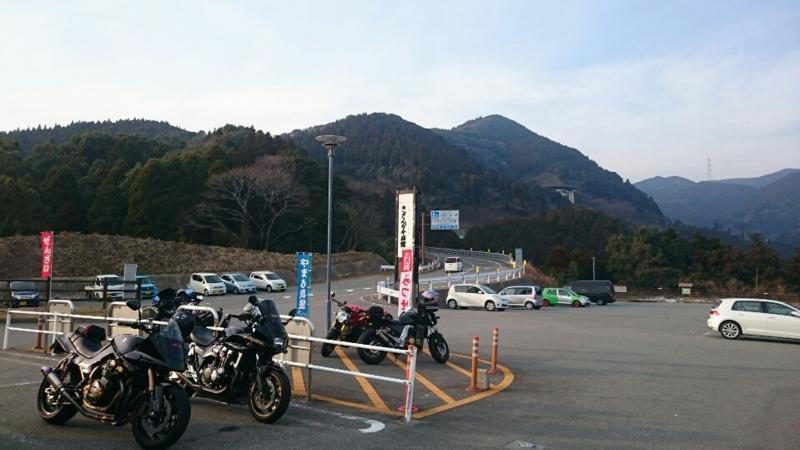 f:id:moto_shop_TG:20160201114754j:image