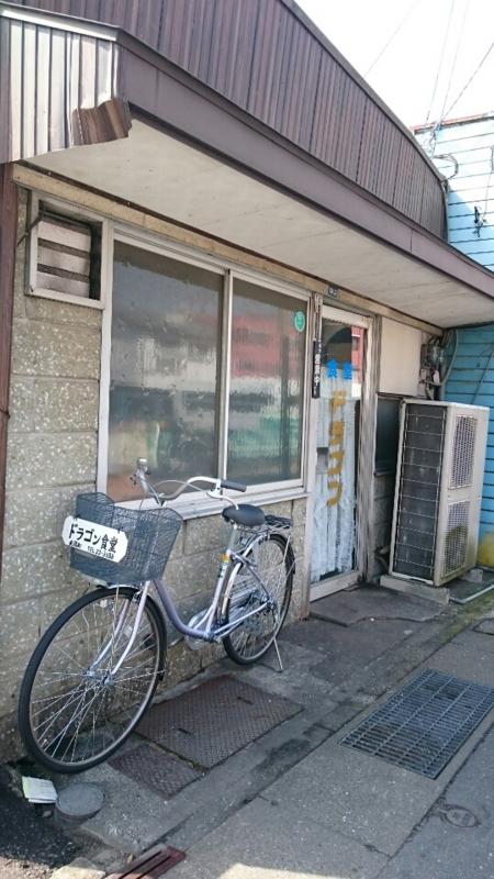 f:id:moto_shop_TG:20160229123105j:image