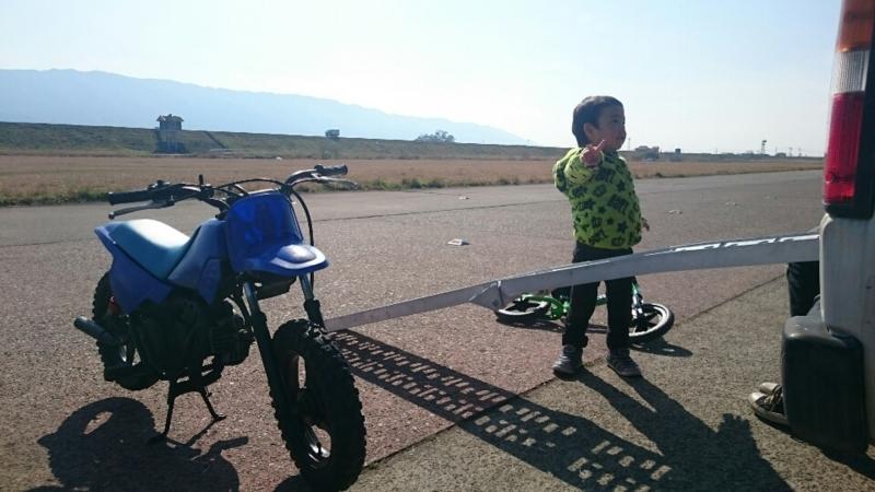 f:id:moto_shop_TG:20160302233034j:image