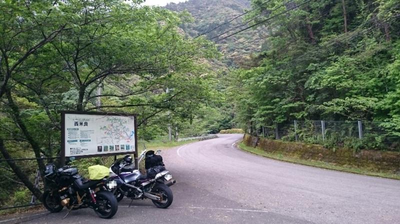 f:id:moto_shop_TG:20160507114317j:image