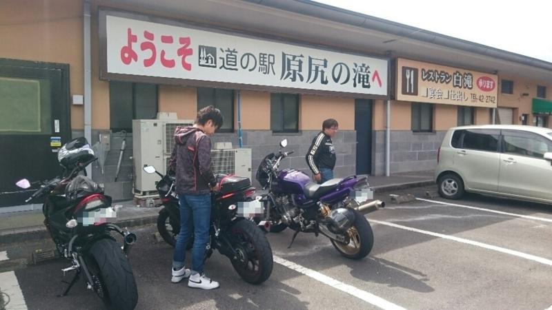 f:id:moto_shop_TG:20160903112339j:image