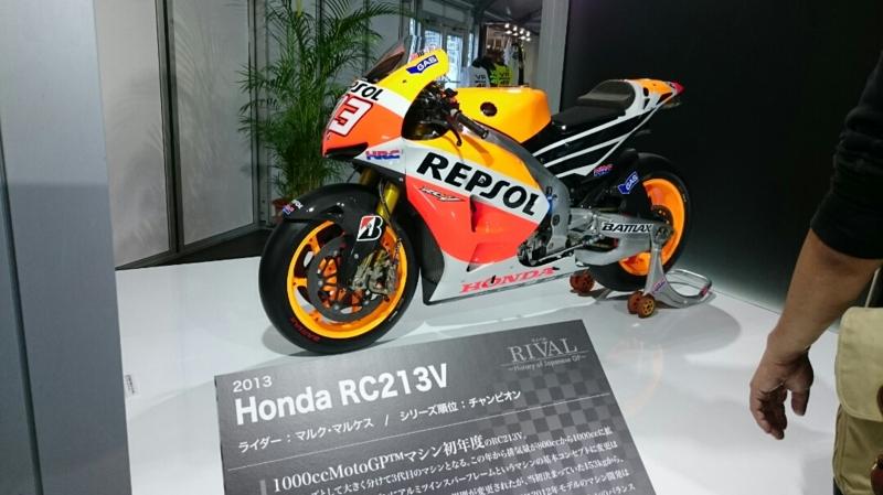 f:id:moto_shop_TG:20161024150923j:image