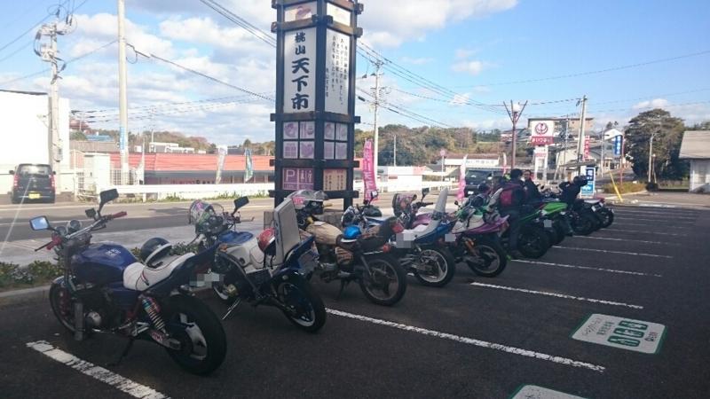 f:id:moto_shop_TG:20161212123542j:image