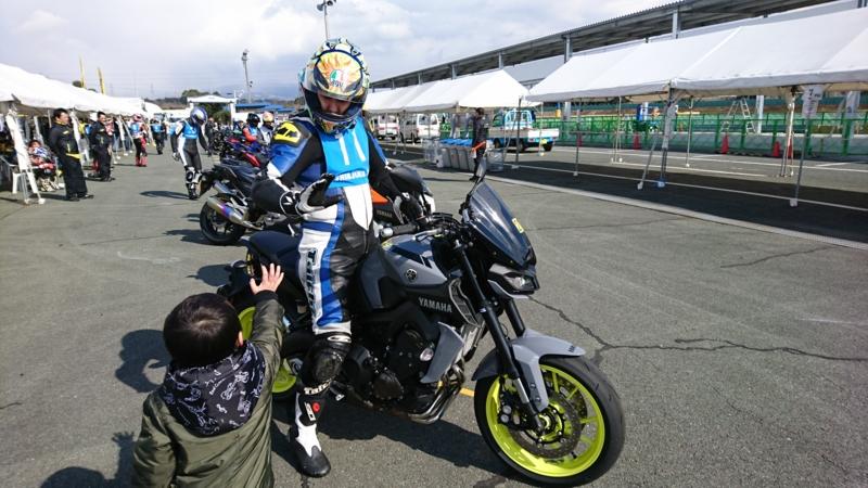 f:id:moto_shop_TG:20170308145844j:image
