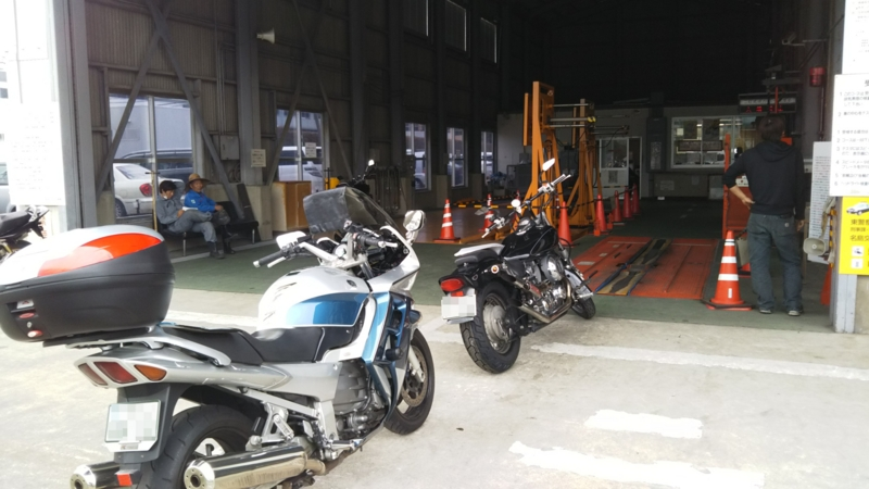 f:id:moto_shop_TG:20170330142950j:image