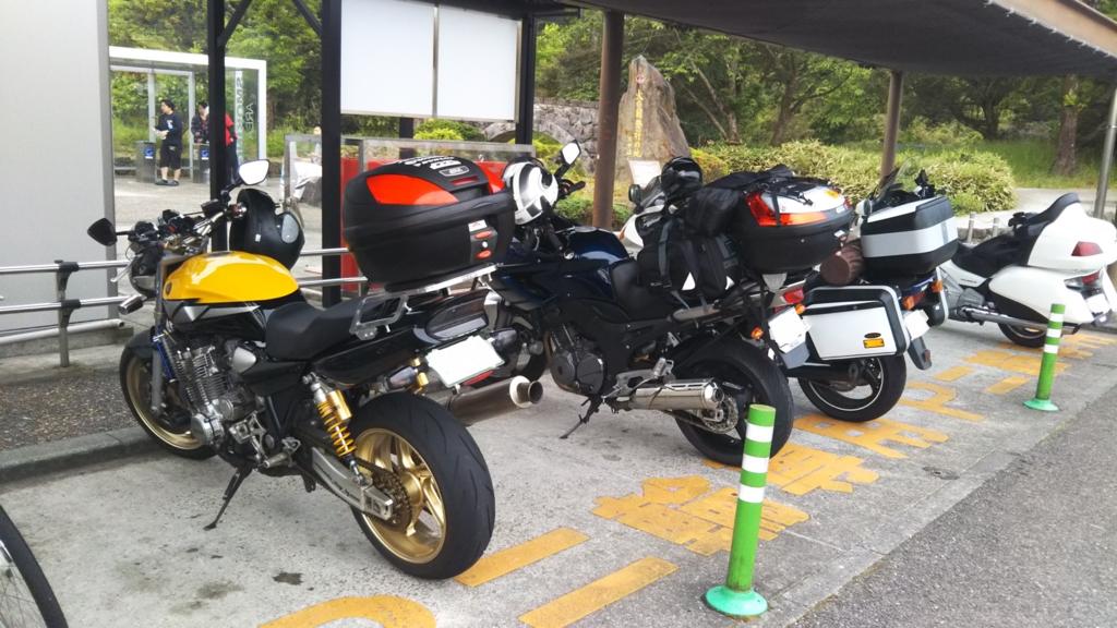 f:id:moto_shop_TG:20170503070154j:plain