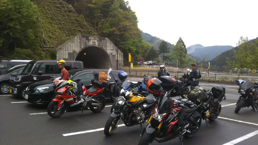 f:id:moto_shop_TG:20170503085733j:plain