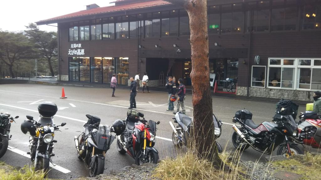 f:id:moto_shop_TG:20170503125056j:plain