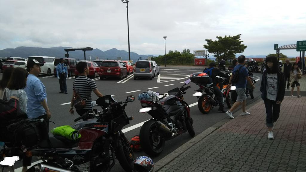 f:id:moto_shop_TG:20170505093815j:plain