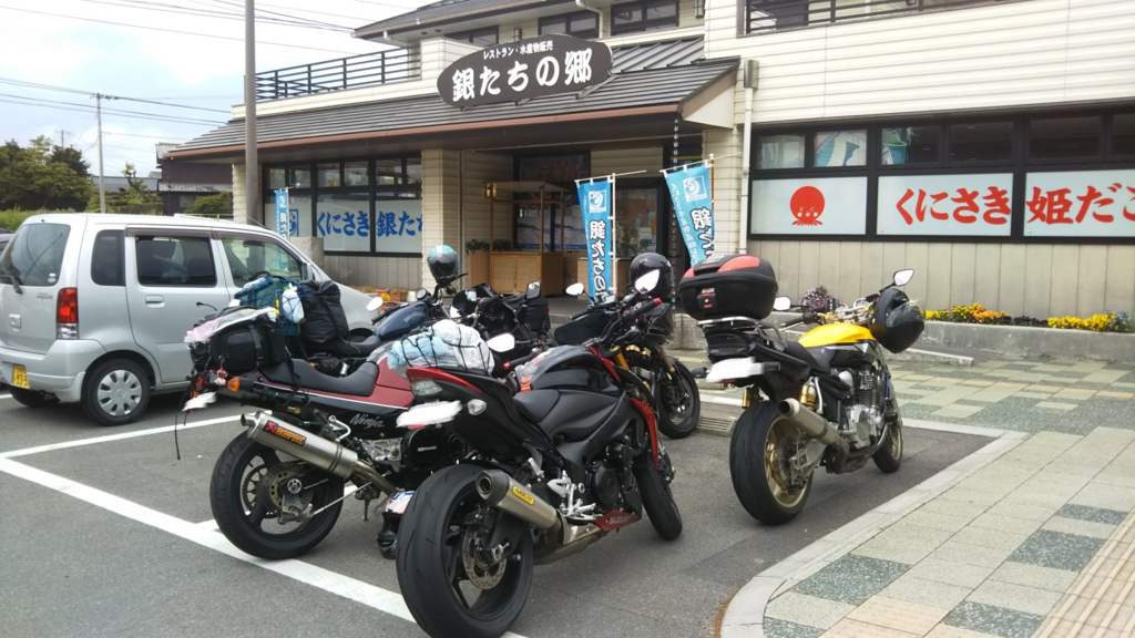 f:id:moto_shop_TG:20170505114418j:plain