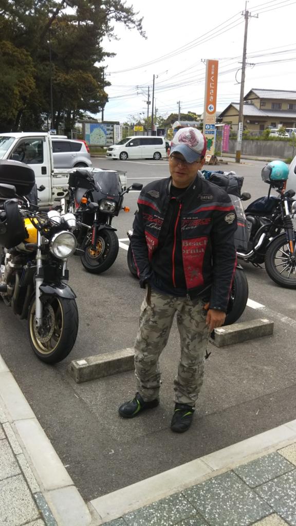f:id:moto_shop_TG:20170505114605j:plain