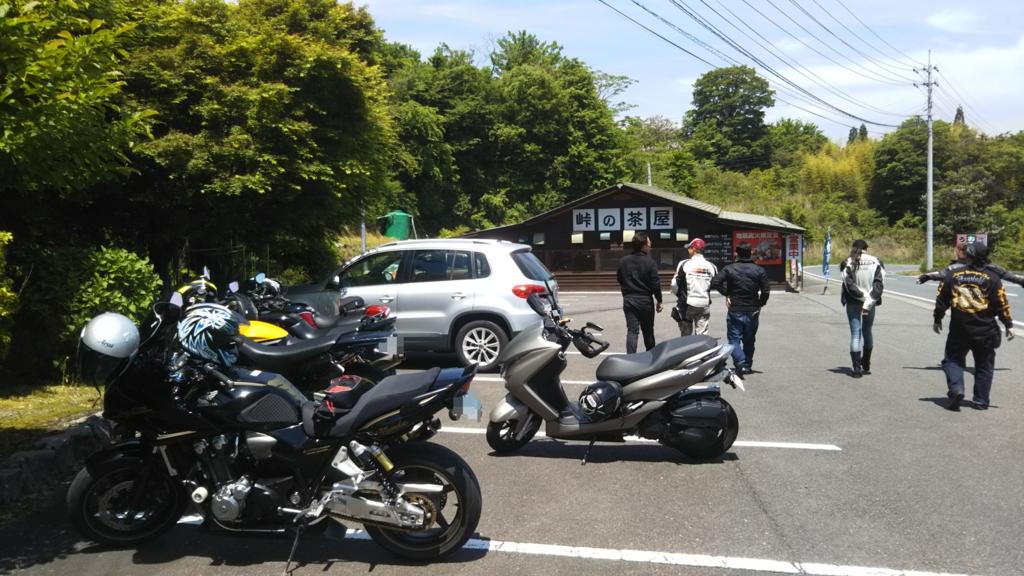 f:id:moto_shop_TG:20170521111047j:plain