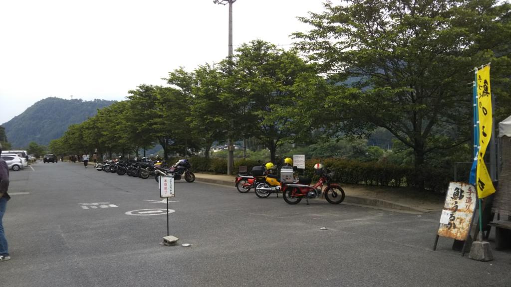 f:id:moto_shop_TG:20170521152507j:plain