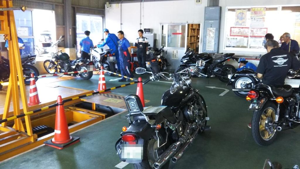 f:id:moto_shop_TG:20170608142144j:plain