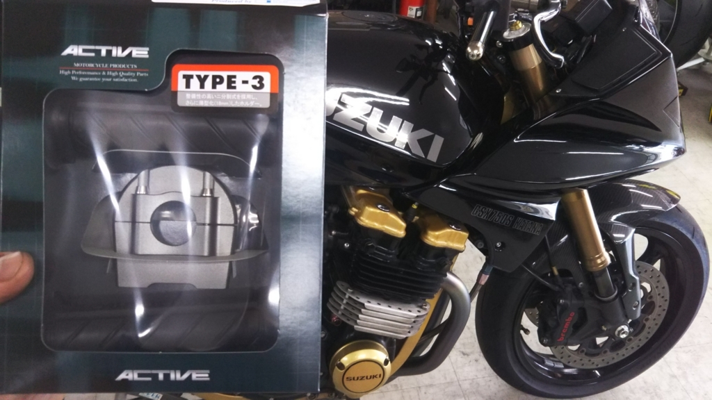 f:id:moto_shop_TG:20170616123336j:plain
