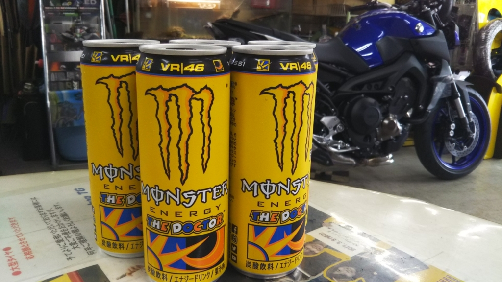 f:id:moto_shop_TG:20170627095744j:plain