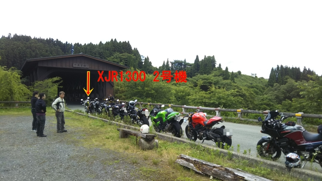 f:id:moto_shop_TG:20170702114621j:plain