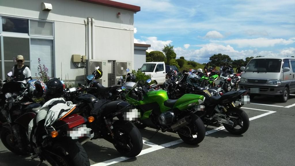 f:id:moto_shop_TG:20170702142416j:plain