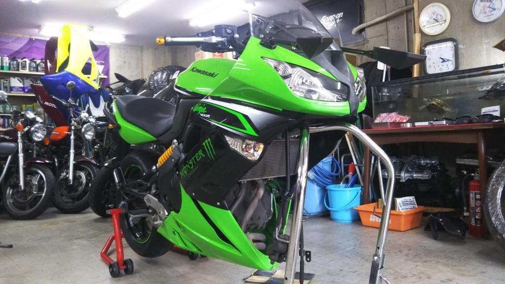 f:id:moto_shop_TG:20170713161949j:plain