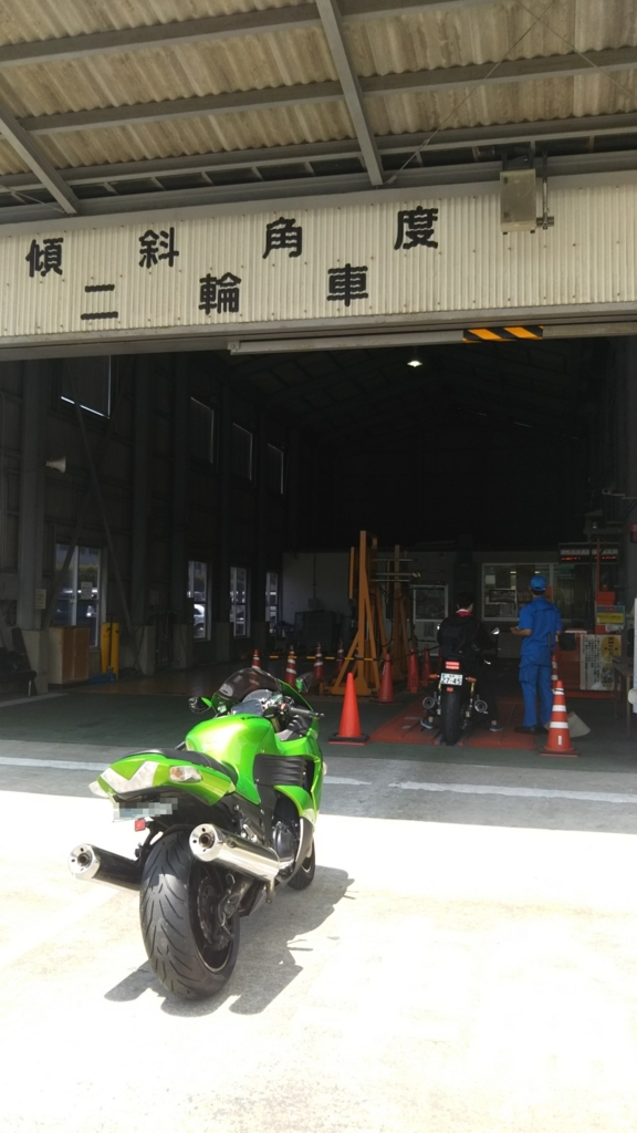 f:id:moto_shop_TG:20170714132451j:plain