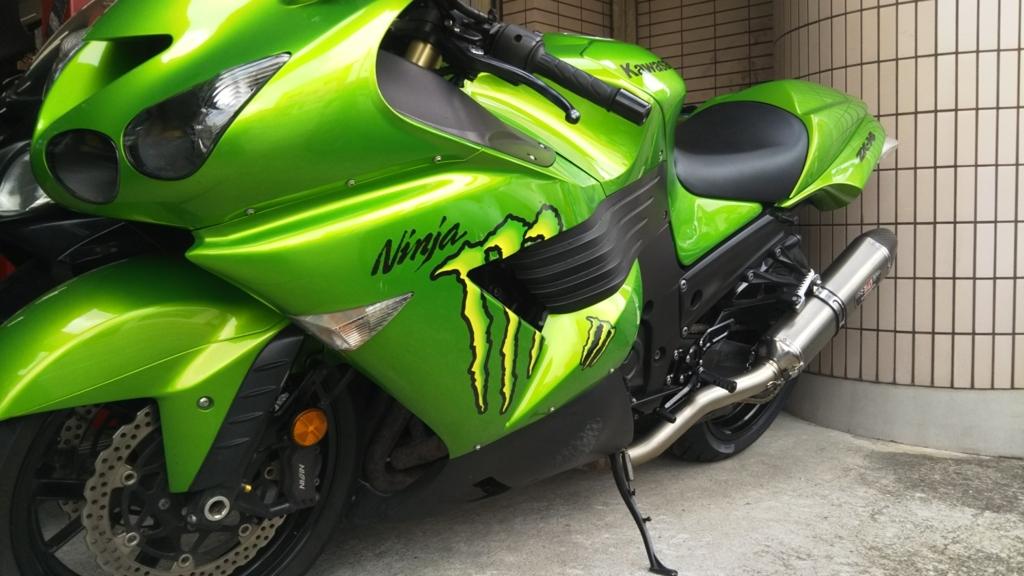 f:id:moto_shop_TG:20170727095123j:plain