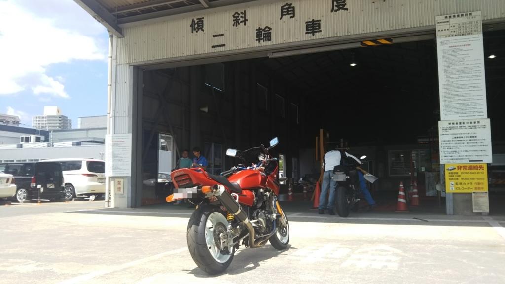 f:id:moto_shop_TG:20170804130331j:plain