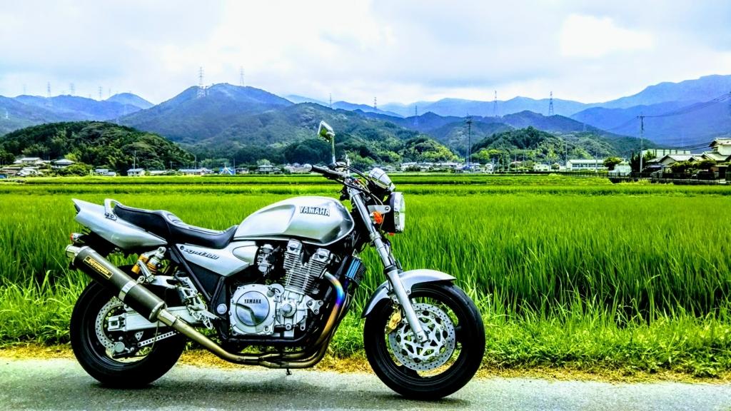 f:id:moto_shop_TG:20170811133148j:plain