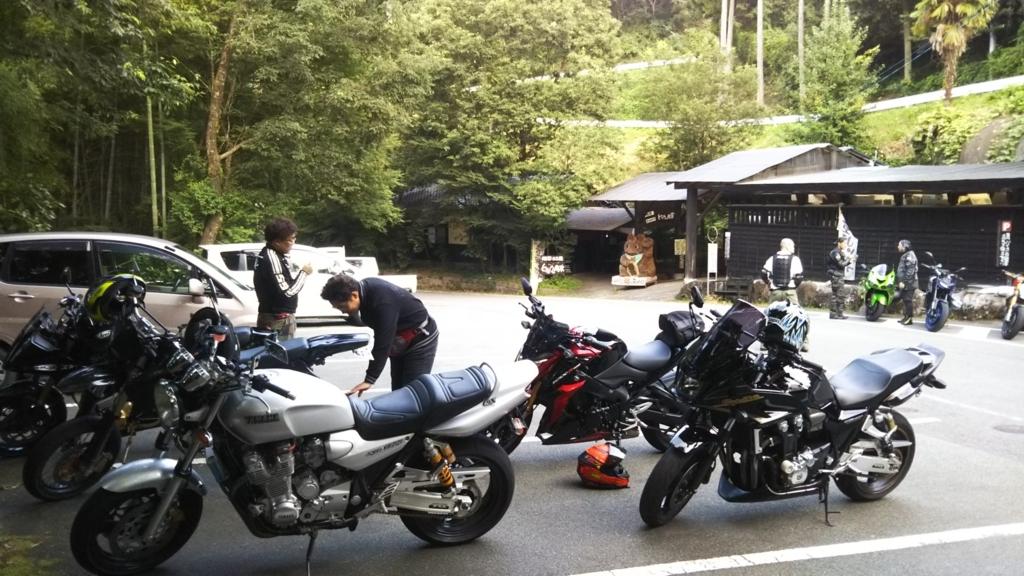 f:id:moto_shop_TG:20170813071725j:plain