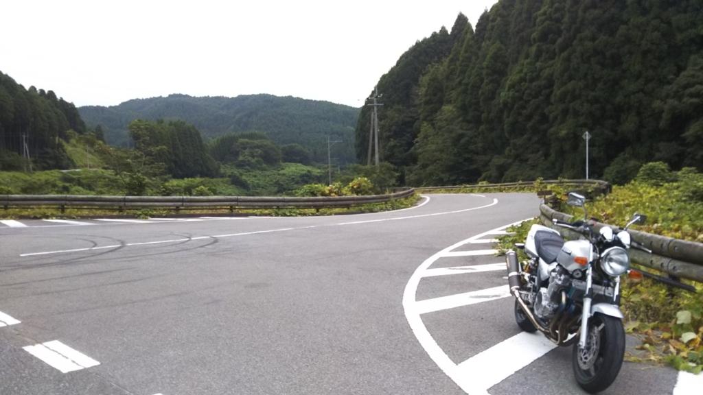 f:id:moto_shop_TG:20170814063851j:plain