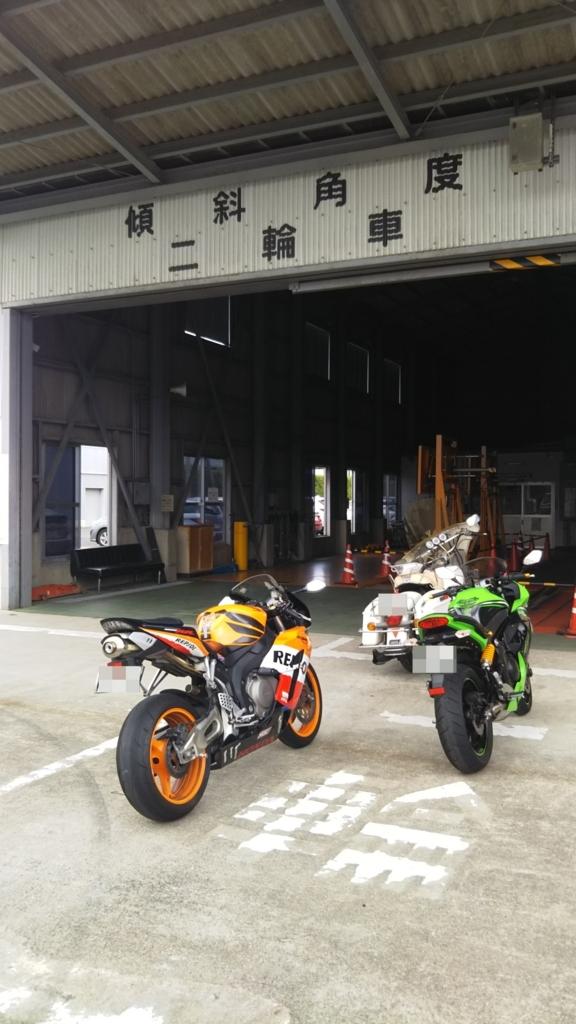 f:id:moto_shop_TG:20170824123929j:plain