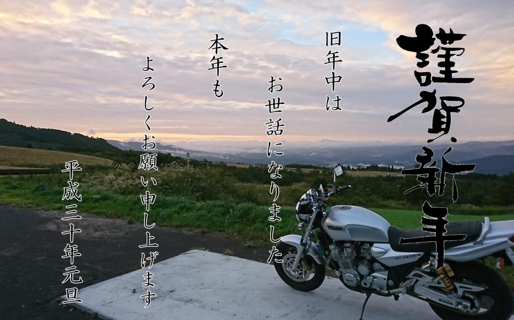 f:id:moto_shop_TG:20171004062341j:plain