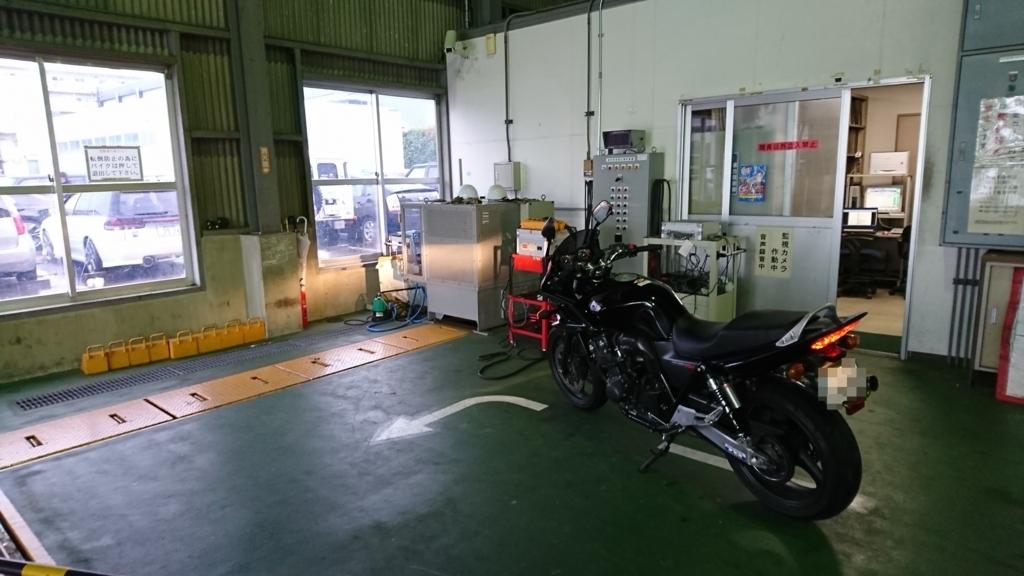 f:id:moto_shop_TG:20171006133930j:plain