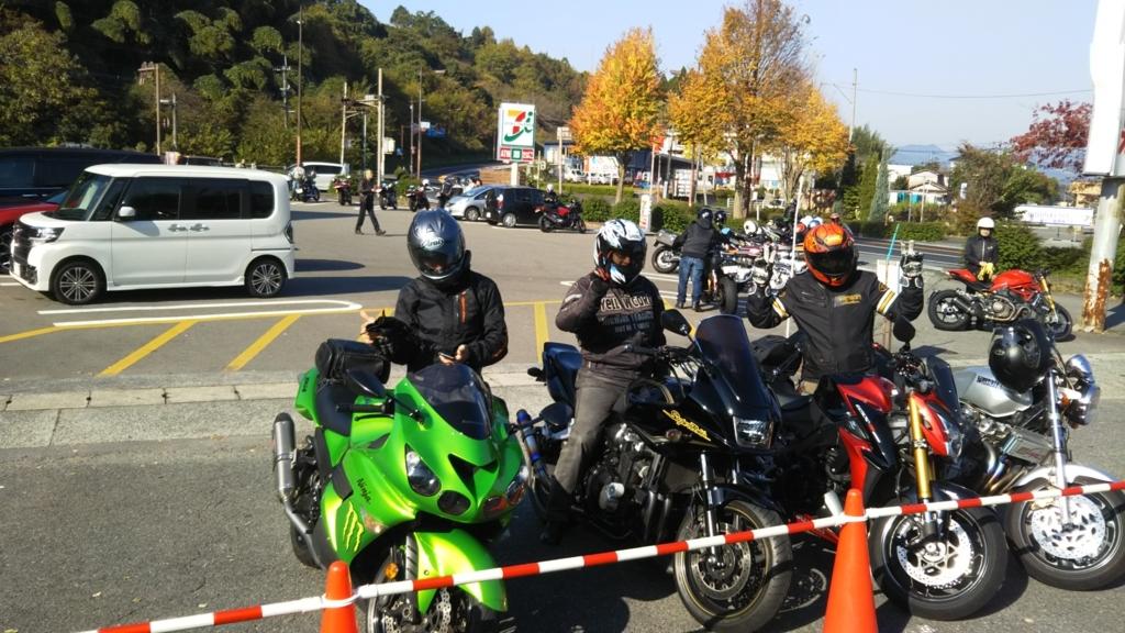 f:id:moto_shop_TG:20171105093532j:plain