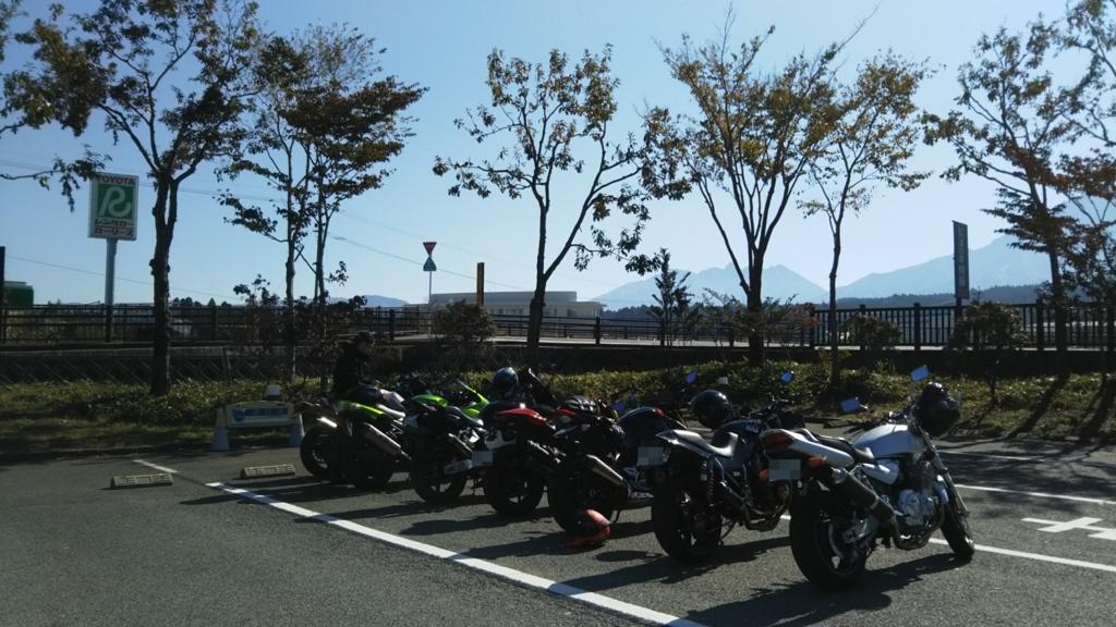 f:id:moto_shop_TG:20171105111023j:plain