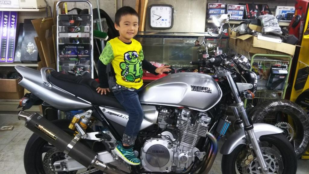 f:id:moto_shop_TG:20171107194932j:plain
