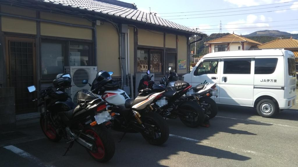 f:id:moto_shop_TG:20171115110753j:plain